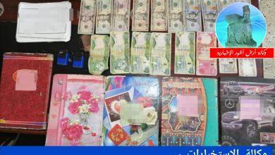 Photo of القبض على متهم يقوم بأجراء حوالات مالية بعملة مزيفة في واسط