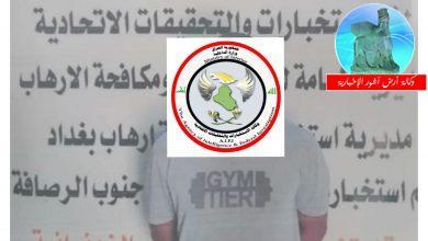 Photo of وكالة الاستخبارات :القبض على متهم هارب محكوم بالحبس مدى الحياة وفق المادة (٤٠٦) قتل العمد في بغداد