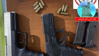 Photo of وكالة الاستخبارات :القبض على ثلاثة متهمين ضبط بحوزتهم أسلحة غير مرخصة في بغداد