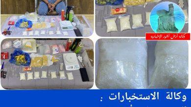Photo of القبض على أحد تجار المخدرات في بغداد