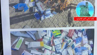 Photo of هيأة المنافذ الحدودية تعلن عن ضبط وإتلاف أدوية بشرية في منفذ الشلامجة الحدودي