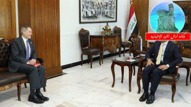 Photo of رئيس مجلس القضاء الاعلى يستقبل السفير الامريكي