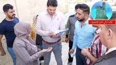 Photo of مدير عام دائرة التقاعد والضمان الاجتماعي للعمال تتفقَّـد قسم ضمان نينوى