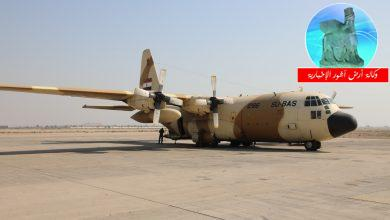 Photo of العراق يتسلّم 15 طناً من المُواد الطبّية من جمهوريّة مصر العربية
