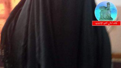 Photo of بالصور.. اعتقال شخص متنكر بزي نسائي في كربلاء