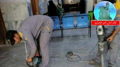 Photo of ملاكاتُ العتبة العبّاسية المقدّسة تشرع بأعمال المرحلة الرابعة لتأهيل وتطوير أجزاء من مستشفى كربلاء للأطفال