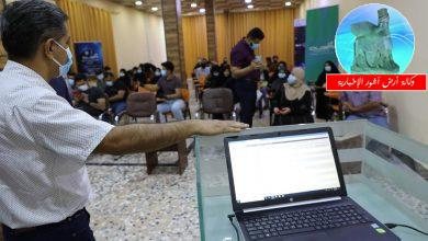 Photo of بالصور: الإعلام والاتصالات تواصل دوراتها التدريبية لطلبة الجامعات في محافظة البصرة