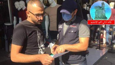 Photo of قسم مكافحة الشائعات يستمر بتنفيذ حملاته التوعوية بمخاطر الشائعات في بغداد
