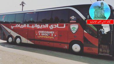 Photo of بعثة الأحمر تغادر الى البصرة لملاقاة نفط ميسان