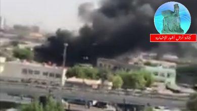 Photo of بالفيديو    اندلاع حريق كبير في باب المعظم ببغداد