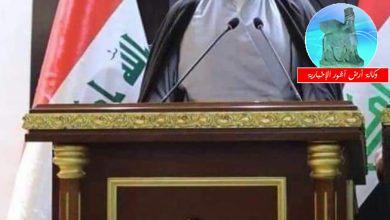 Photo of مقتدى الصدر رمز الاعتدال والوطنية