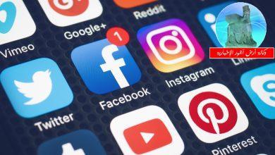 Photo of أكثر مواقع التواصل الاجتماعي نجاحاً في العالم