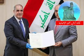 "Photo of بالوثيقة |  تكليف ""منير السعدي"" رئيس لجامعة بغداد"