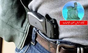 Photo of بالوثيقة .. وزارة الداخلية تحصر تراخيص حمل السلاح ب ٦ فئات فقط