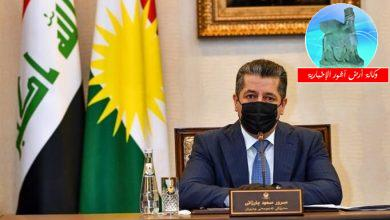 Photo of مجلس وزراء كردستان يدين بشدة هجوم حزب العمال الكوردستاني على قوات البيشمركة