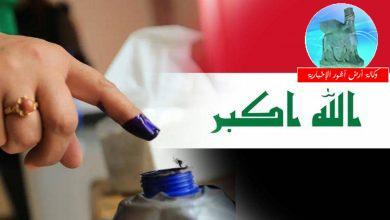 Photo of نائب يوجه رسالة للعراقيين: منع تزوير الإنتخابات بأيديكم وهذه هي الطريقة