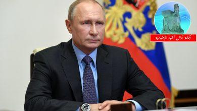 Photo of بوتن: روسيا ستسجل لقاحها الثالث ضد كورونا قريبا