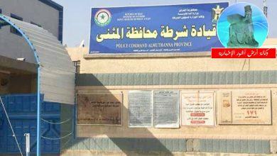Photo of شرطة المثنى: القبض على متهم يقوم بتجارة وتعاطي الحبوب المخدرة