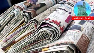 Photo of صحف الاثنين تواصل متابعة الجدل حول قانون الاقتراض والموعد المتوقع لتمريره في مجلس النواب