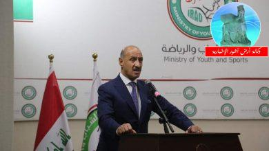 Photo of مجلس الوزراء ووزارة الشباب  والرياضة، يقرون توزيع قطع الأراضي للرواد والابطال