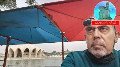 """Photo of محمد البديري يحدد ملاحظات منطقية في """"الجزيرة السياحية"""""""