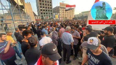 Photo of الوضع الآن في ساحة التحرير.. ما صحة إغلاقها مجدداً بعد تظاهرة اليوم