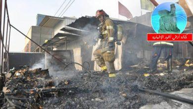 Photo of عاجل.. حريق يلتهم محال تجارية في سوق منطقة البياع جنوبي بغداد