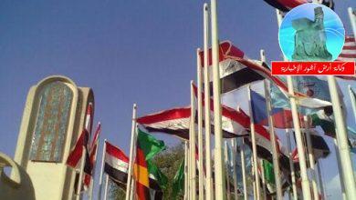 Photo of التجارة: شركة المعارض العراقية تستأنف نشاطها المعرضي في بغداد والمحافظات مع الالتزام بتنفيذ متطلبات السلامة الصحية