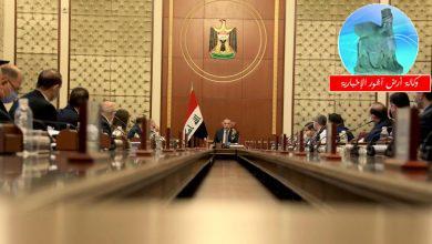 Photo of مجلس الوزراء يعقد جلسته الاعتيادية برئاسة رئيس مجلس الوزراء السيد مصطفى الكاظمي