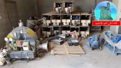 Photo of بالوثائق.. الشركة المؤتمنة على معدات مصفى بيجي توجه مناشدة الى الكاظمي