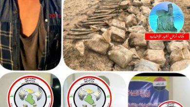 Photo of القبض على اربعة ارهابيين وضبط وكر لداعش بداخلة كدس كبير للعبوات الناسفة و المتفجرات في كركوك
