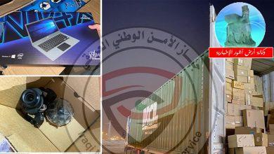 Photo of الأمن الوطني يحبط تهريب 25 ألف هاتف نقال إلى بغداد