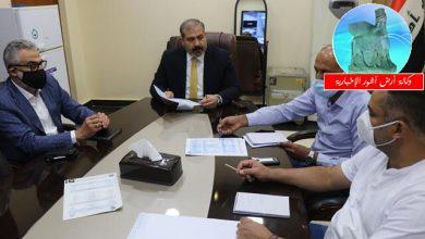 Photo of التجارة شركة المعارض العراقية تبحث مع شركة (TUV) الالمانيه برنامج تسجيل المصانع والشركات ومنتجاتها الموردة للعراق