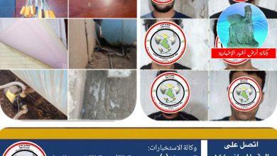 Photo of وكالة الاستخبارات: القبض على(٦) متهمين خرقوا الأنبوب الناقل لتهريب النفط في محافظة بابل