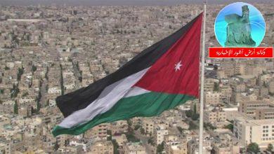 Photo of الأردن يدين هجوماً إرهابياً وقع في بغداد
