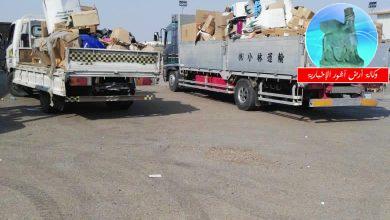 Photo of هيأة المنافذ: أتلاف كمية من المواد منتهية الصلاحية في مركز الشحن الجوي بمطار بغداد