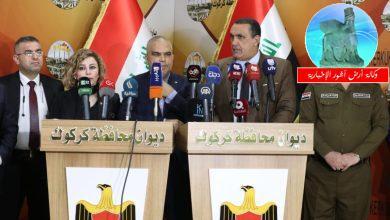 Photo of وكيل وزير الهجرة والمهجرين يعلن من كركوك اعادة النازحين الى مناطقهم
