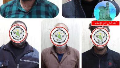 Photo of القبض على خمسة أرهابيين ضمن مايسمى ديوان الجند والمعسكرات العامة بداعش في نينوى