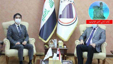 Photo of لدى استقباله سفيرها في بغداد.. وزير التخطيط يعلن عن توقيع  اتفاقية مهمة للتعاون المشترك مع اليابان، قريبا