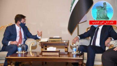 Photo of وزير الصحة والبيئة يستقبل السفير البريطاني في العراق ويؤكد التعاون الصحي المشترك بين البلدين لمواجهة جائحة كورونا