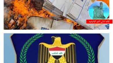 Photo of هيئةالكمارك .. اتلاف كارتون موسوم في مركز كمرك طريبيل الحدودي