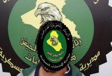 Photo of الاستخبارات العسكرية تلقي القبض على احد الارهابيين في تلعفر