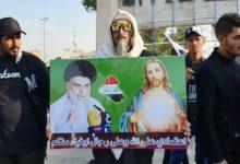 Photo of وصول ممثلي الصابئة المندائية بالعراق الى ساحة التحرير من أجل المشاركة بالصلاة الموحدة