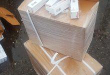 Photo of ضبط ٤ حاويات محملة بالأدوية المهربة من بينها ادوية مخدرة من قبل جهاز الأمن الوطني في البصرة
