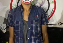 Photo of وكالة الاستخبارات :القبض على أحد مقاتلي داعش بمايسمى قاطع الانبار في الفلوجة