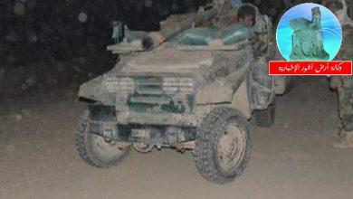 "Photo of عاجل    استشهاد 5 عناصر من الحشد العشائري و6 مدنيين نتيجة هجوم نفذه ""داعش"" في منطقة الرضوانية غرب بغداد"