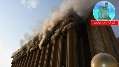Photo of الضرائب تكشف سبب الحريق في مبناها