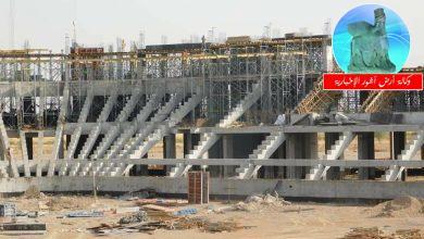 Photo of الشباب و الرياضة : تقدم سيرالعمل في مشروع ملعب صلاح الدين الاولمبي والانتهاء قريبا من اكمال الهيكل الخرساني