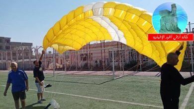 Photo of مركز موهبة الرياضة الجوية يُنفذ فعاليات القفز المظلي الحر في ملعب الغزالية