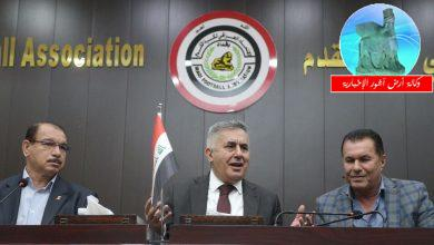 Photo of التطبيعية تعقد اجتماعا تنسيقيا مع رؤساء الاتحادات الفرعية